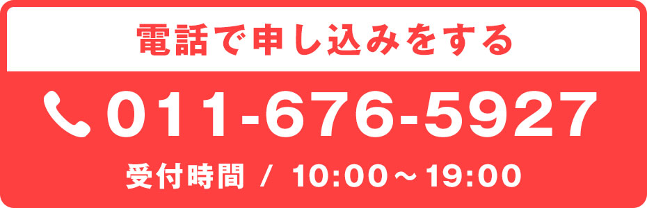 011-676-5927